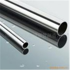 ASTM welded stainless round steel pipe