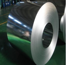 Hot dipped galvanized aluminium steel coil