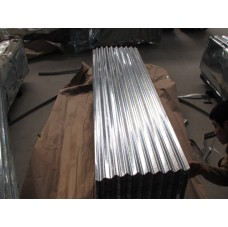 cold rolled galvanized corrugated steel sheets