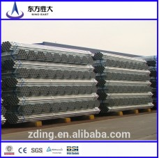 Hot Rolled Steel Tube Manufacturers