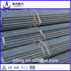 Q195 hot dipped galvanized steel pipe supplier