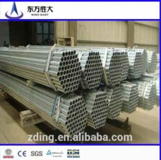 S275JR Grade steel tube manufacturers
