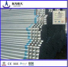 Galvanized Tube Manufacturer and Supplier in China