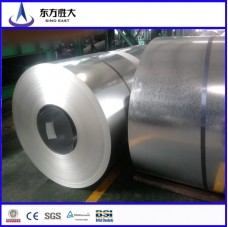 ASTM Galvanized steel coil supplier wholesale