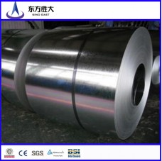 Galvalume and Prepainted Steel Coil