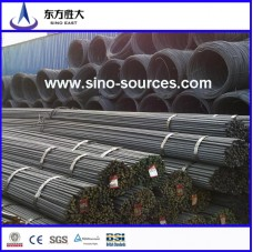 8-50mm Diameter Deformed Steel Bar Suppliers