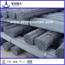 Deformed Steel Bar supplier in china wholesale