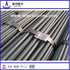 Deformed Steel Bar supplier in Niger wholesale