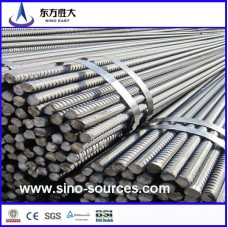 Professional Deformed Steel Bar Suppliers