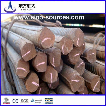 Q195 Grade Deformed Steel Bar Suppliers