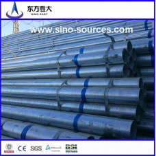 competitive price 2 Inch gi round steel pipe BS1387-1985