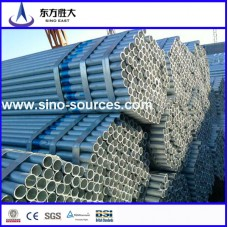 Galvanized steel pipe from China factory