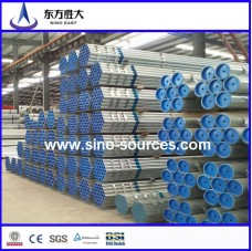 high quality and good price galvanized steel pipes