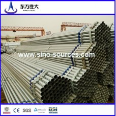 Hot sale! threaded galvanized pipe! promotion!