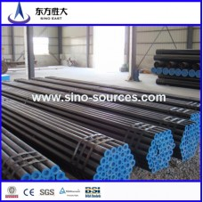 BS 1139 Standard Seamless Steel Pipe Manufacturers