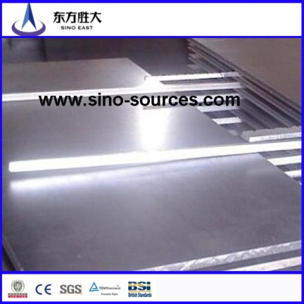 hot rolled steel plate made in china