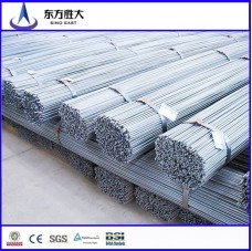 high carbon 22mm  HRB400 Deformed Steel Bar Suppliers