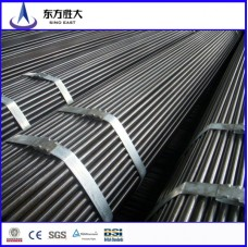 ASTM A106/API seamless steel pipe