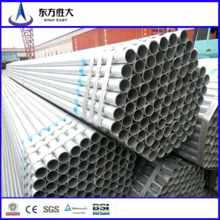 High Quality Factory Directly hot dip galvanized steel pipe