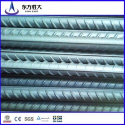 building iron rod reinforcing steel  price