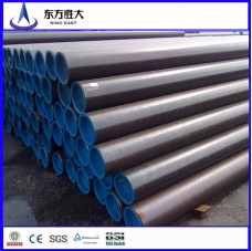 China supplier low carbon steel seamless steel pipe price