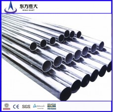 hot sale & high quality stainless steel for sale near me