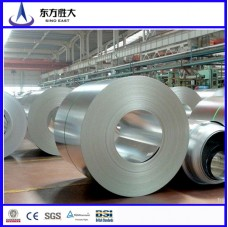 hot sale factory direct supply steel coil ppgi wholesale online