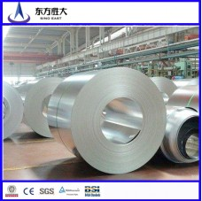 hot dipped galvanized steel coil price in China