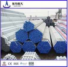 High quality hot-dipped galvanized steel pipe