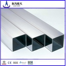 Factory Wholesale Hot Dip Galvanized square steel pipe