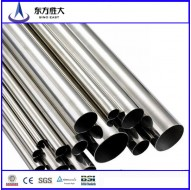 Stpg 370 carbon steel seamless pipe for sale in China