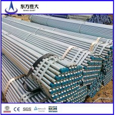 factory customized specification galvanized steel pipe in China