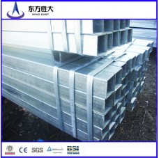 Top Square Steel Pipe Suppliers / Square Steel Tube