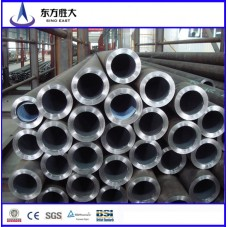 China high quality DN20 carbon alloy seamless pipe