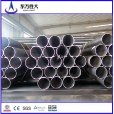 Q195 20mm Welded ERW Carbon Hollow Steel Pipe