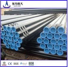 ASTM best price seamless steel pipe manufacturer