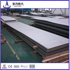 Cheap Price! Low carbon steel sheet from China
