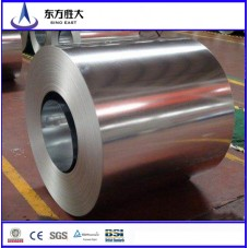 Quality-Assured Price Hot Dipped Galvanized Steel Coil in China