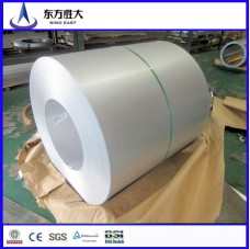 hot dipped galvanized steel coil suppliers uk