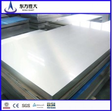 hot dipped galvanized steel sheet supplier in China