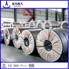 high carbon hot rolled steel coil supplier in China