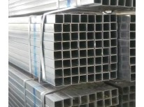 Advantages of hot galvanized square tube