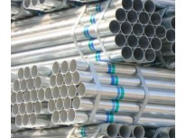 Advantages to use galvanized steel pipe