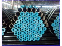 Basic knowledge of precision seamless steel pipe