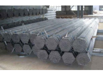 Inquiries of Galvanized Steel Pipes, Wire from Russia