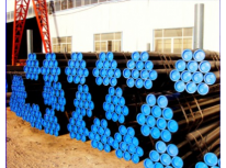 Inquiries of Seamless & Galvanized Steel Pipes