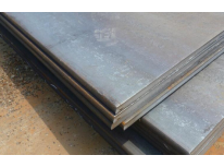 Peru client requests price of structural steel plate