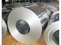 Quote of 200 Tons Galvanized Steel Coil from Turkey