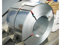 Quotes of galvanized steel coil & nails from clients
