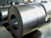 Request of Cold Rolled Steel Coils from Panama